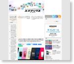 au向け2015年春モデルが新宿・栄・梅田・天神のKDDI旗艦店で明日1月20日から展示!INFOBAR A03やAQUOS SERIE mini SHV31、AQUOS K、BASIO、miraie、GRANTINA2をタッチ&トライ - S-MAX(エスマックス) - スマートフォンとモバイルを活用するブログメディア