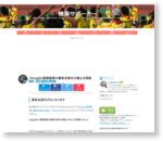 【Google】検索結果の著者名表示の廃止を発表 - 検索サポーターのアンテナ