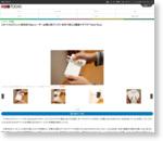 【オトナのガジェット研究所】Macユーザー必携の旅グッズ!? 世界で使える電源アダプタ「Twist Plus」(1/2)