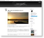 【雑記】人は誰かの生活と思考を覗き見るのが好きなのだ - Sakak's Gadget Blog