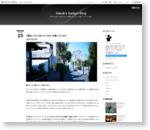 【雑記/フォト】売っているモノを愛しているか - Sakak's Gadget Blog