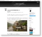 【フォト】定光寺駅(駅X断崖絶壁X廃墟) Part1 - Sakak's Gadget Blog
