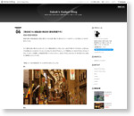 【フォト】銀座商店街(愛知県瀬戸市) - Sakak's Gadget Blog