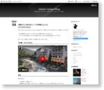 【雑記】もしも定光寺シリーズが映画になったら - Sakak's Gadget Blog