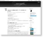【フォト】2013この夏最強の名古屋デートプラン(定光寺周辺) Part1 - Sakak's Gadget Blog