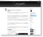 【雑記】ブログは、ブログサービスの上で作られていく - Sakak's Gadget Blog
