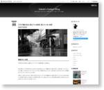 【ブログ論】自分に見えている世界、見えていない世界 - Sakak's Gadget Blog