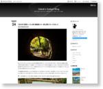 【フォト】愛岐トンネル群(廃線路)の一般公開に行ってきました - Sakak's Gadget Blog