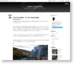 【フォト】定光寺駅周辺 2013年秋~東海自然歩道編~ - Sakak's Gadget Blog