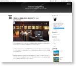 【フォト】銀座商店街(愛知県瀬戸市) Part4 - Sakak's Gadget Blog