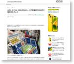 OCN モバイル ONEのSIMカードが秋葉原で980円で販売されていた | shimajiro@mobiler