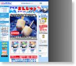 アイスまんじゅう~名物シロフジのレトロな和風アイス全国通販
