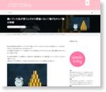 admin から変更しても WordPress のユーザー名は丸見え!投稿者アーカイブの URL を守る方法 | Simple Living