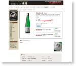 発泡純米酒 ねね-純米酒/日本酒ショップ 五橋