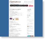 Macでファミコン音源を鳴らしてみよう!(フリー効果音・音素材) | ユウラボ | blog Flashゲーム