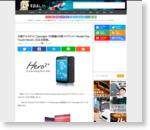 中国アルカテル、Cyanogen OS搭載の6型ファブレット「Alcatel One Touch Hero2+」を正式発表。 – すまほん!!