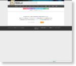 VoLTE対応ガラホ、au夏モデルから – すまほん!!