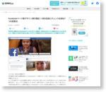 Facebookページ新デザイン移行間近!6月6日前にチェック必須な7つの変更点- SMMLab(ソーシャルメディアマーケティングラボ)