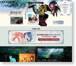 新・世界樹の迷宮2とは? | 新・世界樹の迷宮2 公式サイト