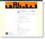 【リングドリーム】新人声優オーディション チェルシー森近役は誰に?! - 加賀の迷子ライフ