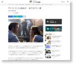 『ラ・ラ・ランド』独走か 米アカデミー賞|エンタメ!|NIKKEI STYLE