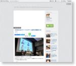 【CEDEC2011】ソーシャルゲーム成功の秘訣まとめ - 【Lock, stock and Twilog... 】