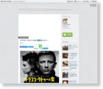 「ドラゴン・タトゥーの女」感想&レビュー - 【Lock, stock and Twilog... 】