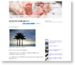 私が今までD5100を使い続けたワケ : Nikon Dfでカメラと写真を楽しむブログ