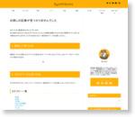 ソフトシンセ・エフェクター「DTMプラグインセール」【厳選】まとめ2017 : SynthSonic