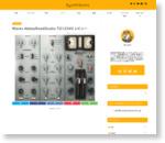 Waves AbbeyRoadStudioシリーズ TG12345 レビュー【音デモあり】 : SynthSonic