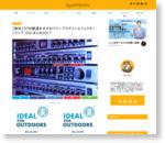【無料】DTM厳選おすすめフリープラグインエフェクター(コンプ・EQ)まとめ2017 : SynthSonic