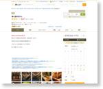 はまけん - 三宮/割烹・小料理 [食べログ]