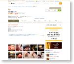 炭トリウオ ハナレ - 三宮/焼鳥 [食べログ]