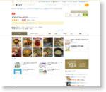 ザ ピンク ウィードカフェ (The PINK WEED cafe) - 県庁前/レストラン(その他) [食べログ]
