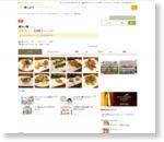 喰らい場 (くらいば) - 深江/フレンチ [食べログ]