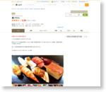 いちりん - 武庫之荘/寿司 [食べログ]
