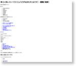 浄土ヶ浜レストハウス (じょうどがはまれすとはうす) - 磯鶏/魚介料理・海鮮料理 [食べログ]