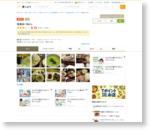 玄米はーもにぃ - 西中島南方/自然食 [食べログ]