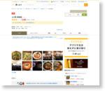 ふく利 沖浜店 (ふくり) - 文化の森/ラーメン [食べログ]