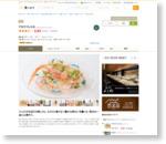 アロマフレスカ - 銀座一丁目/イタリアン [食べログ]