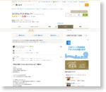 """『代官山に新店 """"Come cafe & Osamu bar"""" が誕生!!』by スイーツハンターK   : コメ カフェ アンド オサム バー (come cafe & Osamu bar)[食べログ]"""