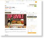ザ スマイル ルミネエスト新宿店 (THE SMILE) - 新宿/カフェ [食べログ]