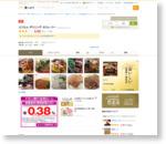エフエム・ダイニング・カフェ・バー FM dining・cafe・bar - 原宿/ダイニングバー [食べログ]