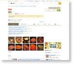 無窮花 (ムグンファ) - 六本木/韓国料理 [食べログ]