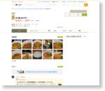 辛さは中本の3倍!?豊かな香りの旨辛坦々麺!ほおずき@中野