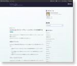 JavaScript のスコープチェーンとクロージャを理解する - tacamy.blog