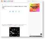 「watchOS 2」ではウォッチフェイスの秒針などで新たなカラーが利用可能に | 気になる、記になる…
