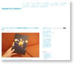 フジフイルムモールのフォトブックを体験!驚くほど簡単に美しいフォトブックが完成![PR] |