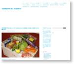 食材宅配『Oisix(おいしっくす)』のおためしセットを注文してみました!充実っぷりに驚きます! |