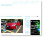 カーシェアリング『Times Car PLUS(タイムズカープラス)』で『Honda CR-Z』に乗る! |